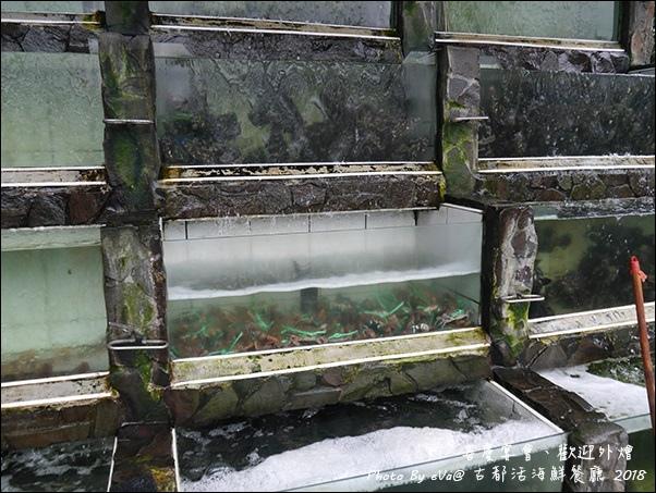 古都活海鮮餐廳-04.jpg
