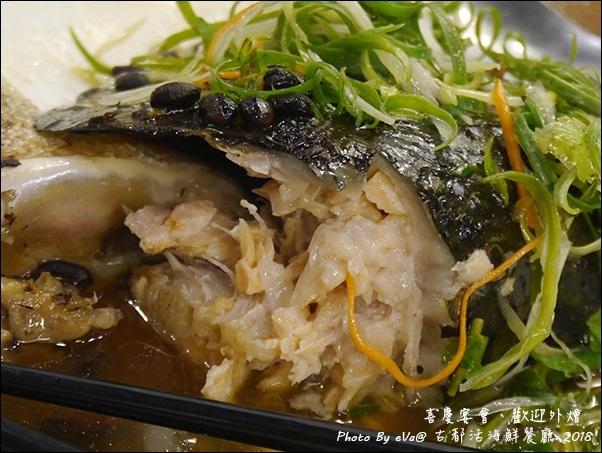 古都活海鮮餐廳-13.jpg