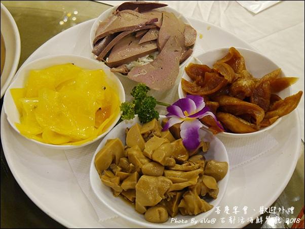 古都活海鮮餐廳-11.jpg