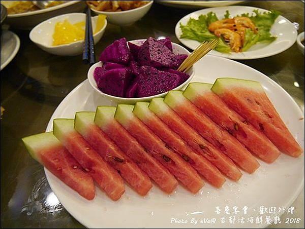 古都活海鮮餐廳-18.jpg