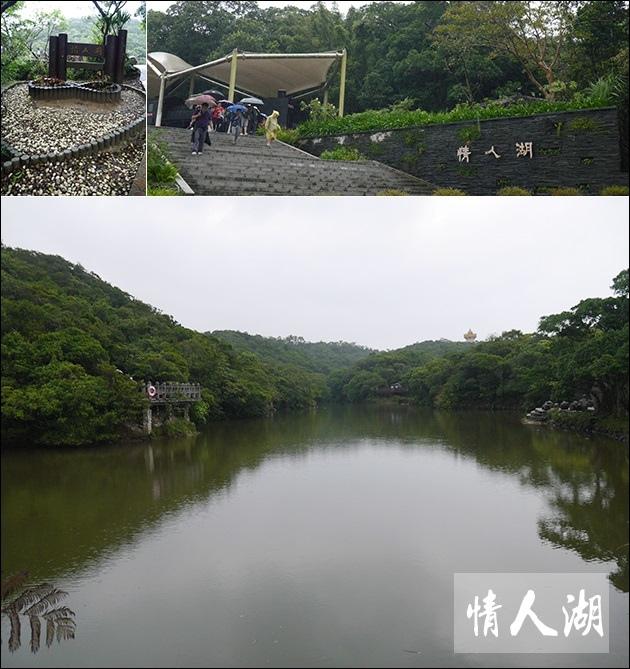 情人湖-01.jpg