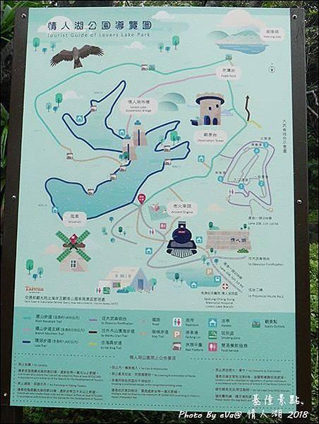 情人湖-10.jpg