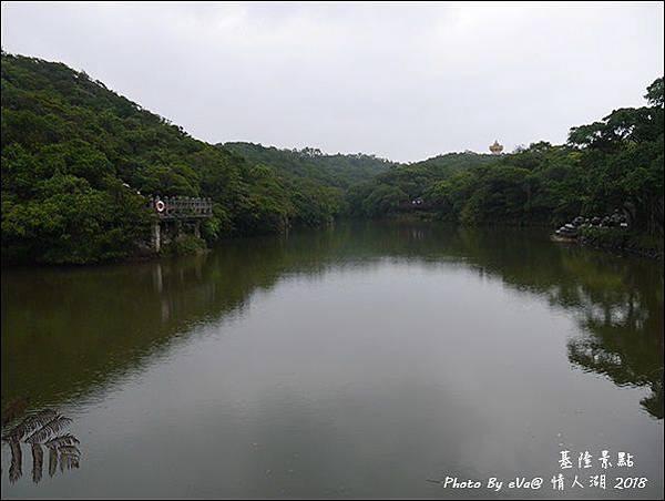 情人湖-19.jpg