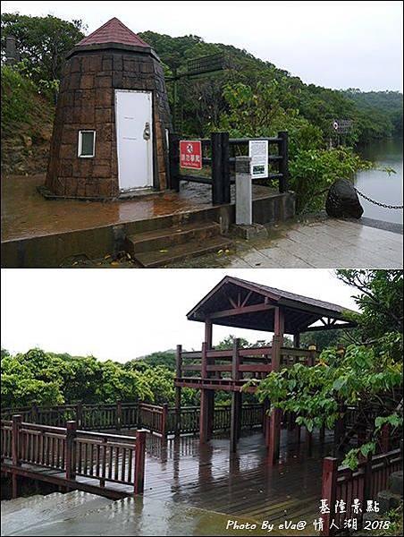 情人湖-21.jpg