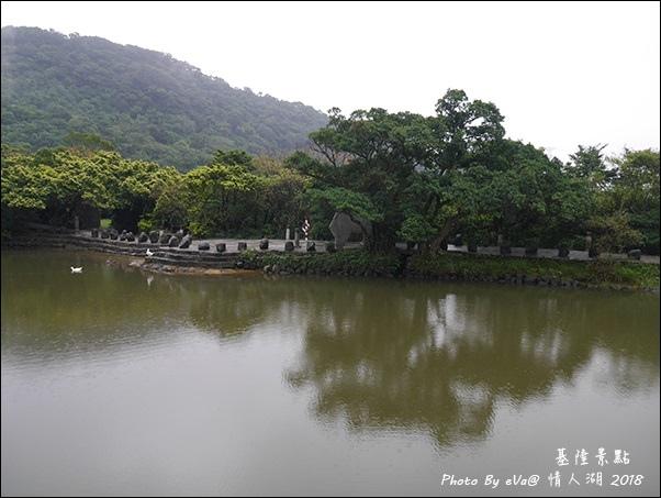 情人湖-22.jpg
