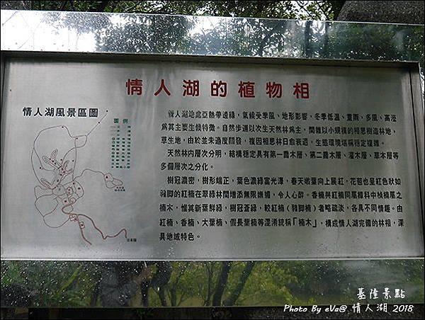 情人湖-28.jpg