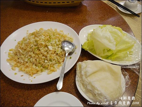 星帝嶺餐廳-09.jpg
