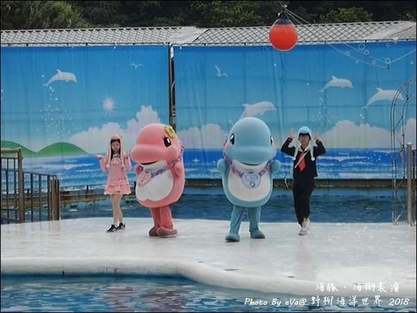 野柳海洋世界-06.jpg