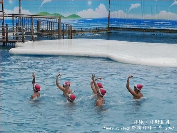 野柳海洋世界-22.jpg
