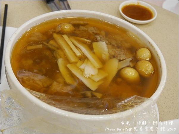 兄弟食堂-07.jpg