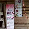 金湧泉SPA溫泉會館-08.jpg