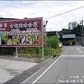 大溪老街-02.jpg