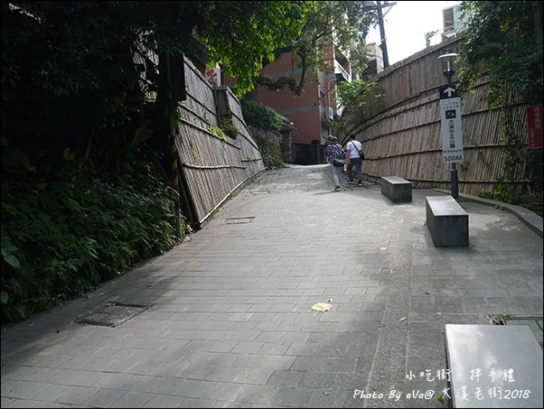 大溪老街-08.jpg