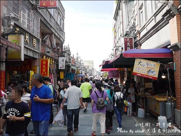 大溪老街-10.jpg
