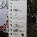 關西仙草博物館-10.jpg
