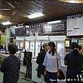 關西仙草博物館-17.jpg