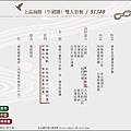 灰鴿-18.jpg