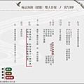 灰鴿-22.jpg