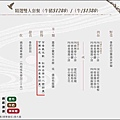 灰鴿-24.jpg