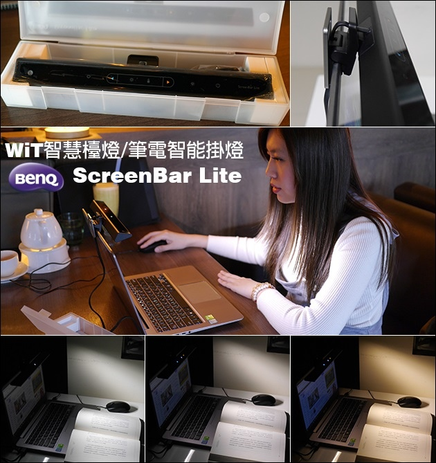 screenbar lite-01.jpg