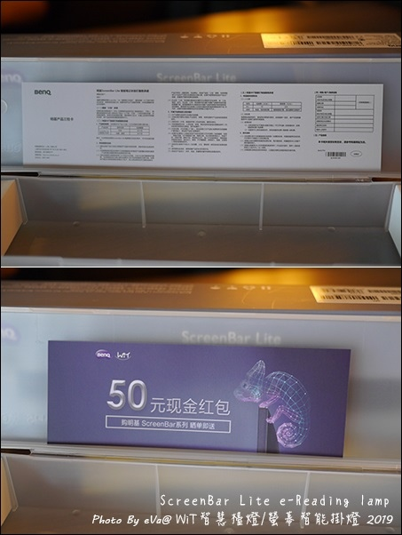 screenbar lite-09.jpg