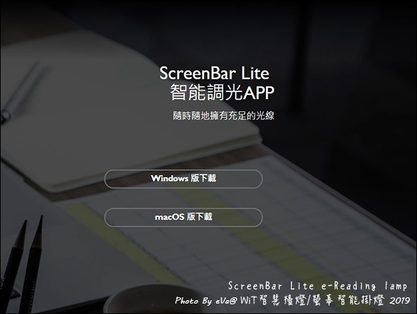 screenbar lite-38.jpg