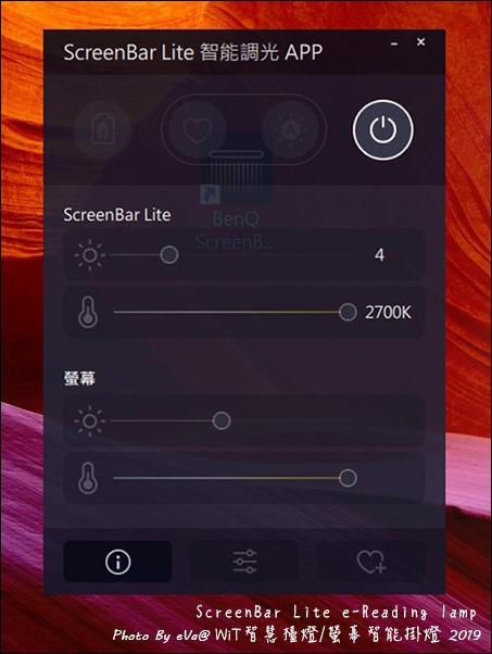screenbar lite-42.jpg