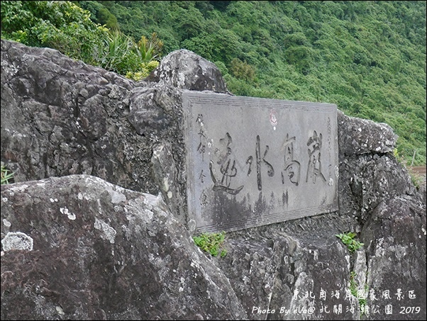北關海潮公園-22.jpg