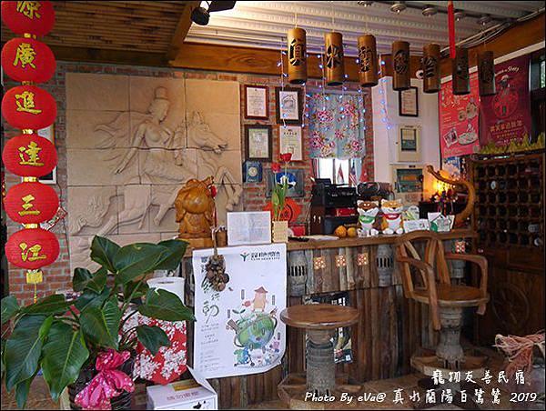 真水蘭陽白鷺鷥-10.jpg