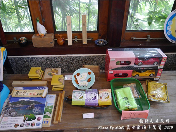 真水蘭陽白鷺鷥-13.jpg