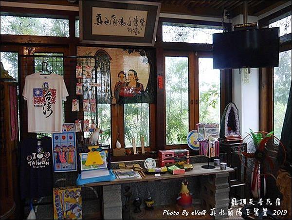真水蘭陽白鷺鷥-12.jpg