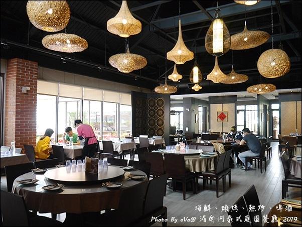 湄南河-09.jpg