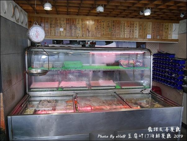 豆腐岬17-03.jpg