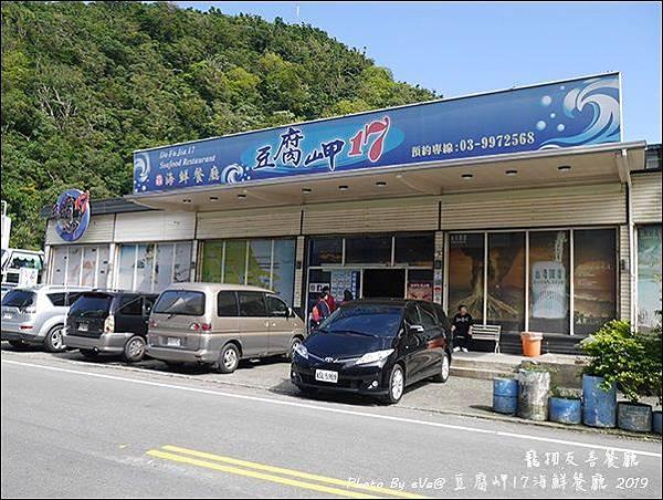 豆腐岬17-02.jpg