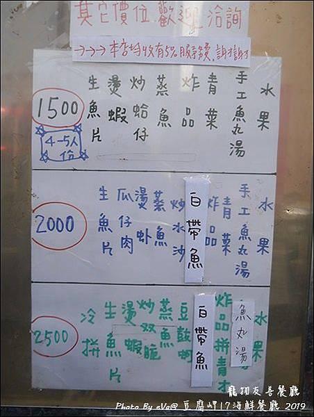 豆腐岬17-07.jpg