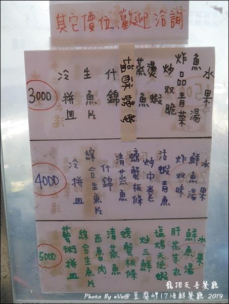 豆腐岬17-08.jpg