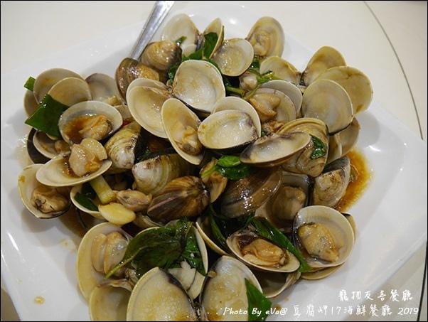 豆腐岬17-09.jpg