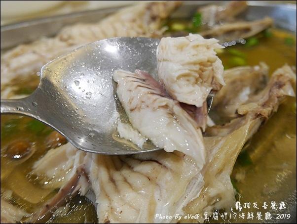 豆腐岬17-15.jpg