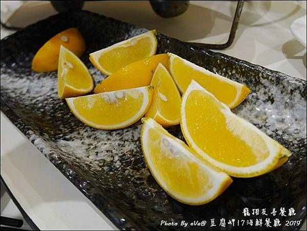 豆腐岬17-17.jpg