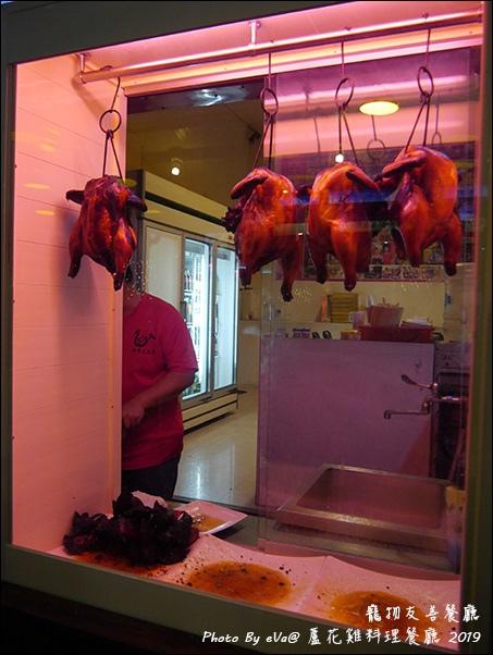 蘆花雞料理餐廳-06.jpg