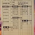 蘆花雞料理餐廳-07.jpg