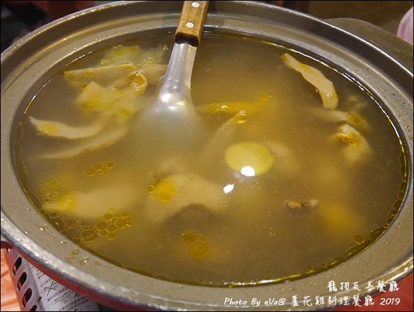 蘆花雞料理餐廳-13.jpg