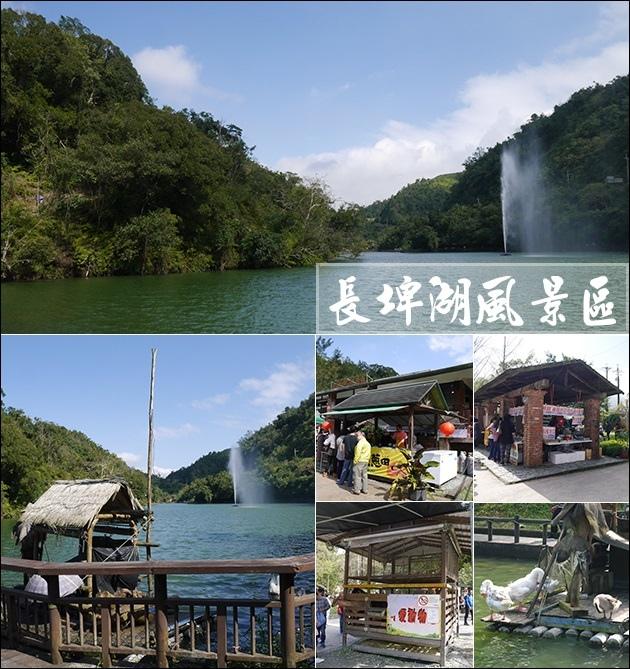 長埤湖-01.jpg