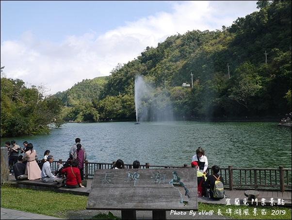 長埤湖-10.jpg