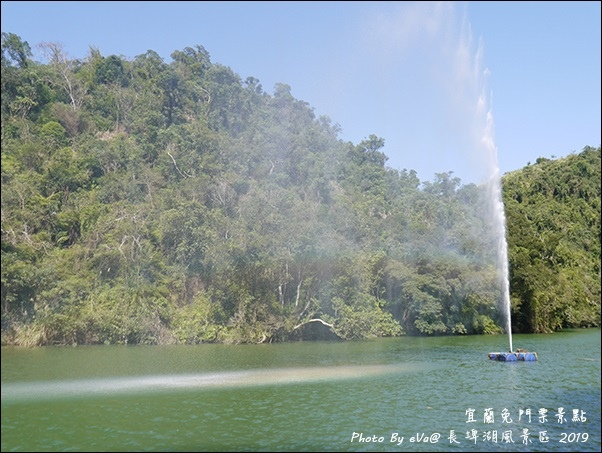 長埤湖-15.jpg