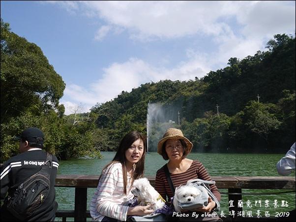 長埤湖-26.jpg
