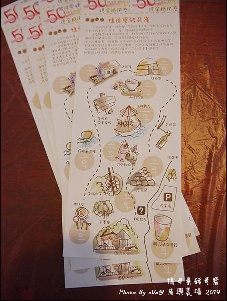 廣興農場-06.jpg