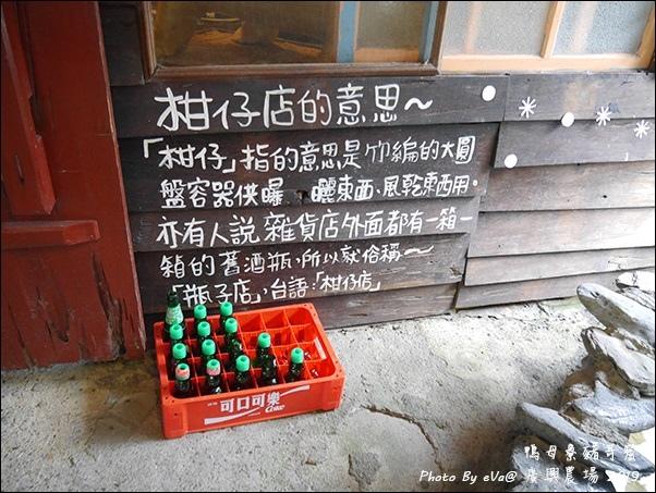 廣興農場-27.jpg