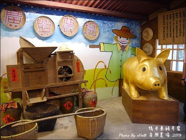 廣興農場-28.jpg