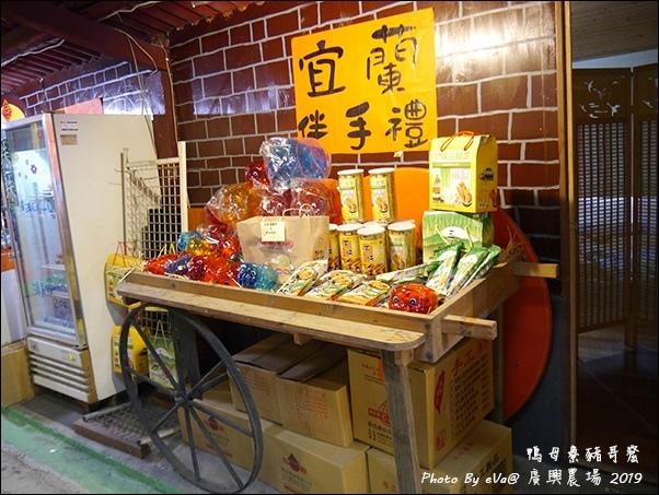 廣興農場-37.jpg